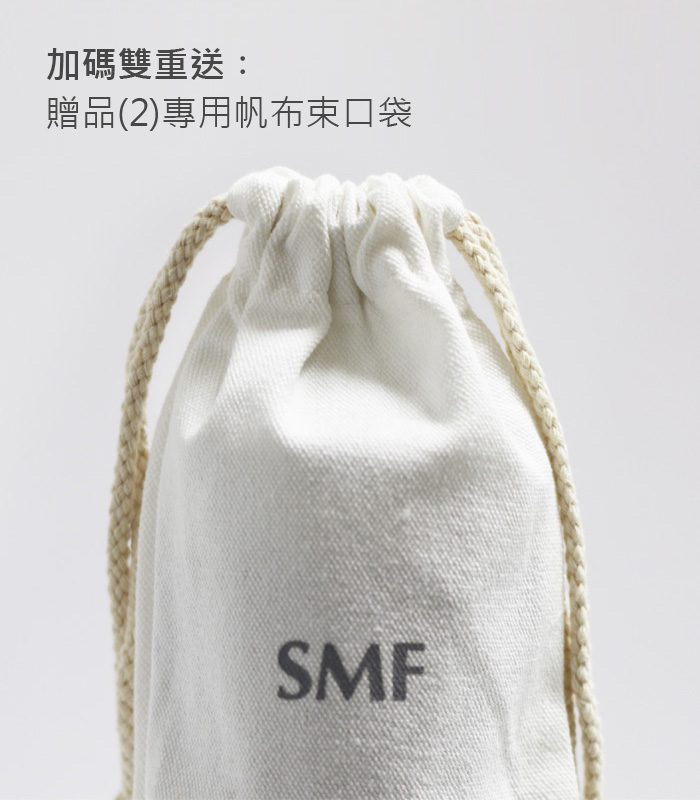 (複製)SMF│貝瓷真空保溫杯 (富貴紅 260ml 咖啡隨行杯) 加贈SMF專用帆布束口袋
