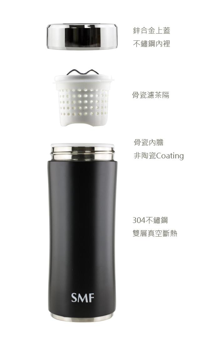 (複製)SMF│鋅時尚濾茶骨瓷保溫杯340ml-鮮乳白 送密封保鮮瓶+專用帆布束口袋
