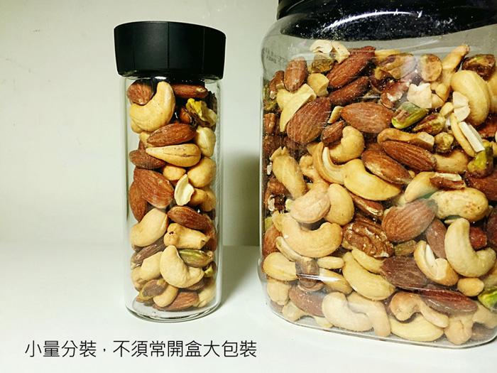 (複製)MIX │ SUGAR蜜糖瓶160ml-極簡黑