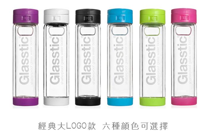美國 Glasstic│安全防護玻璃運動水瓶470ml經典款-掀蓋紫