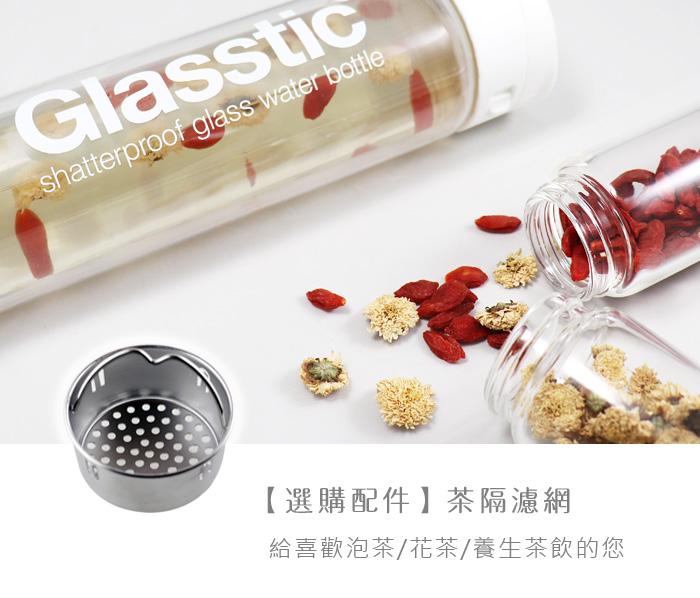 美國 Glasstic│安全防護玻璃水瓶470ml經典小lo款-掀蓋白(搭贈可愛瓢蟲圖卡)