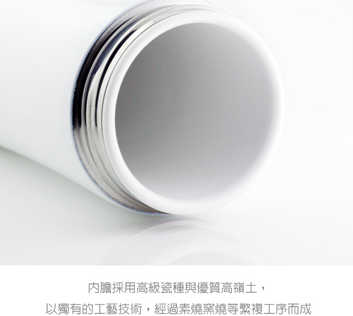 (複製)SMF│鋅時尚濾茶骨瓷保溫杯340ml-純粹白 送密封保鮮瓶+專用帆布束口袋