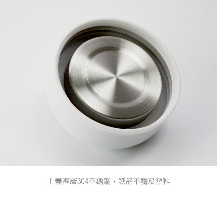 (複製)SMF│鋅時尚骨瓷保溫杯350ml-純粹白 (雙重送)密封保鮮瓶+專用帆布束口袋