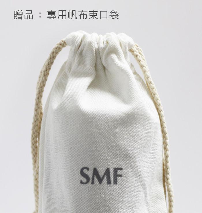 SMF│鋅時尚濾茶骨瓷保溫杯340ml-夜霧黑 送專用帆布束口袋