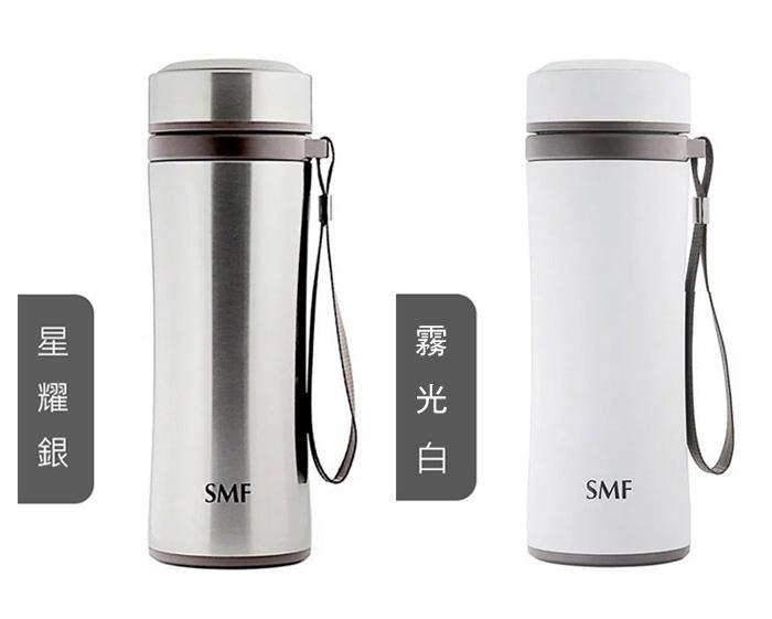 SMF|提繩防摔骨瓷保溫杯420ml (茶隔款) (牽手杯)