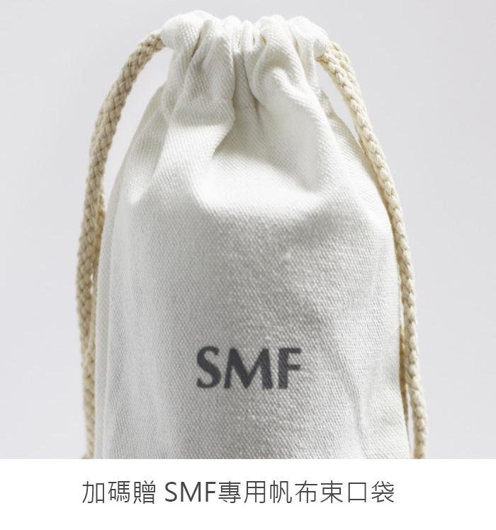 SMF│鋅時尚濾茶骨瓷保溫杯340ml-純粹白 送專用帆布束口袋