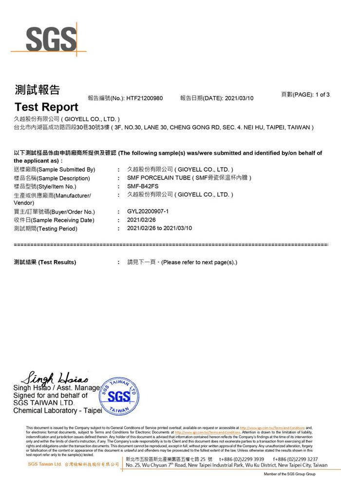 SMF|提繩防摔骨瓷保溫杯420ml (牽手杯)