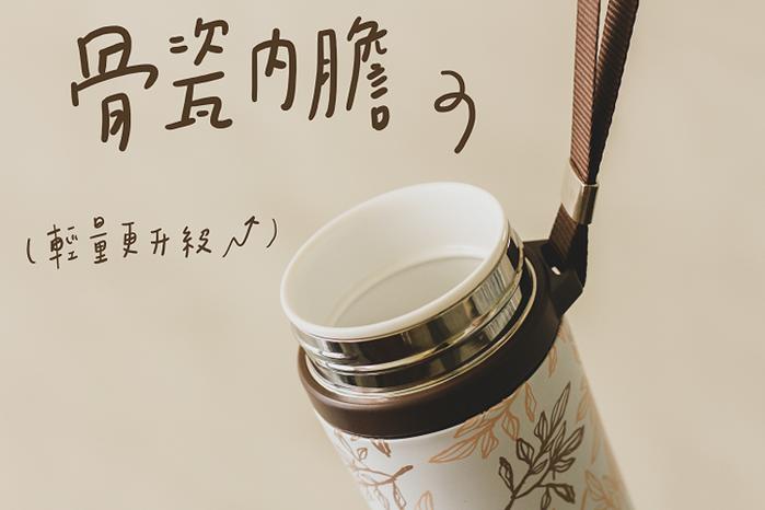 (複製)SMF 提繩防摔骨瓷保溫杯420ml (牽手杯)