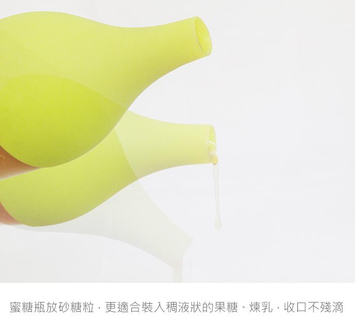 (複製)MIX │ SUGAR蜜糖瓶100ml-極簡黑