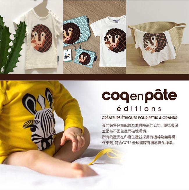(複製)COQENPATE│法國有機棉無毒環保化妝包 / 筆袋- 畫筆兒的家 - 鯊魚