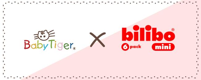 (複製)MOLUK│瑞士創意玩具 - Bilibo創意轉轉樂/小(6入組)