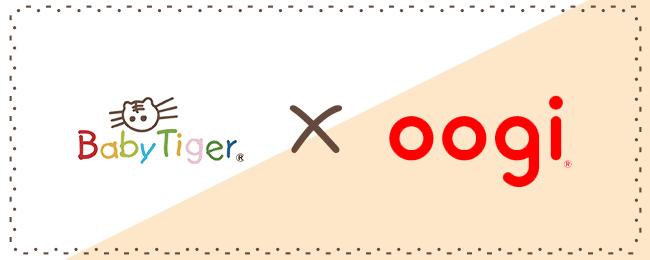 (複製)MOLUK│瑞士洗澡玩具 - Oogi 麻吉好朋友- 夜光小綠人