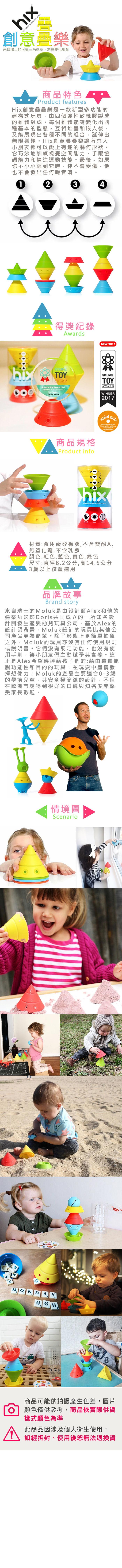 (複製)MOLUK│瑞士洗澡玩具 - Oogi 麻吉好朋友- 麻吉家族