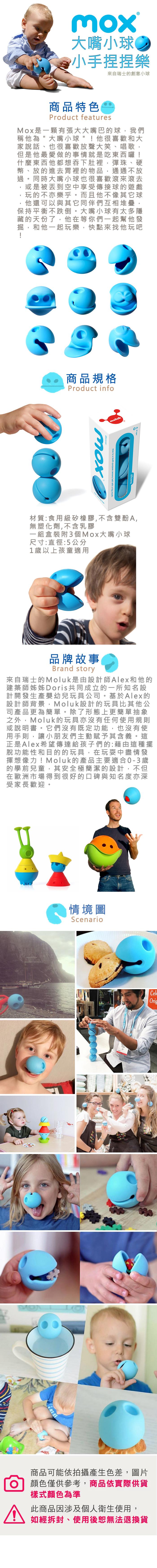 (複製)MOLUK│瑞士洗澡玩具 - Hix 創意三角疊疊樂