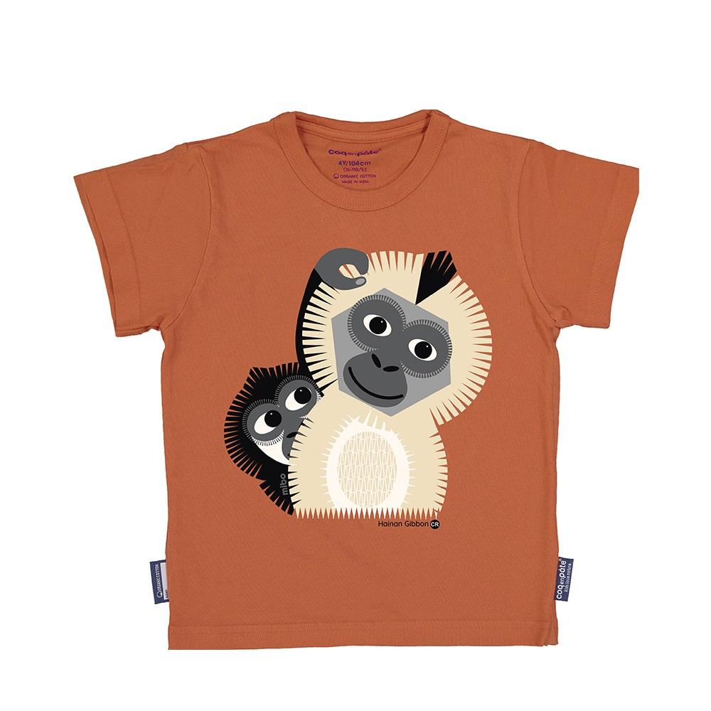 COQENPATE│法國有機棉童趣 短袖 T-SHIRT - 長臂猿