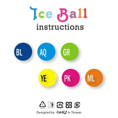 4U4U|晶漾製冰球