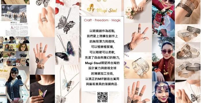 Magi-Steel|蝶@台灣 可換翅膀蝴蝶項鍊-幾何(銀色)
