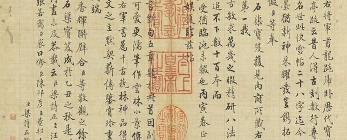 故宮古印系列-太上皇帝之寶印章項鍊
