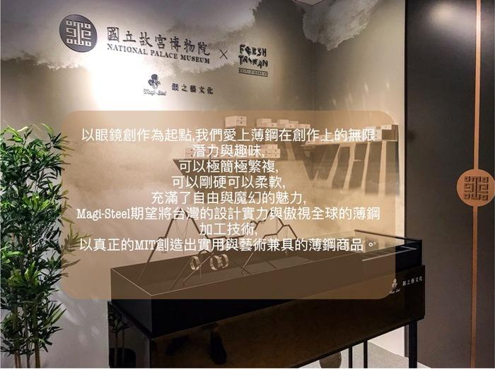 故宮長江沿岸高塔領帶夾