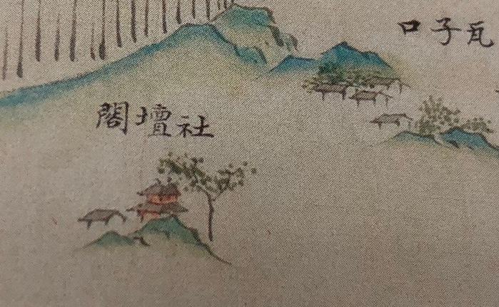 故宮長江沿岸樹與小屋領帶夾