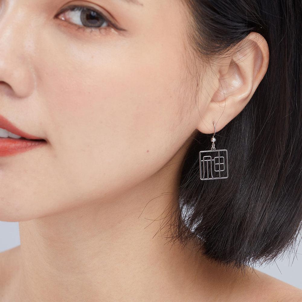 Magi-Steel 故宮聯名商品 神品-印章耳環