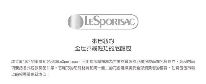 LeSportsac|Jimmy Spa 幾米聯名 遺失了一隻貓日常後背包