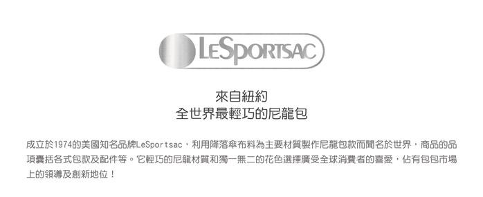LeSportsac|Jimmy Spa 幾米聯名 遺失了一隻貓經典斜背包