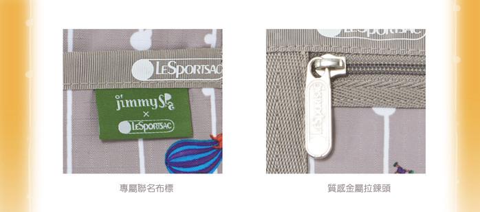 LeSportsac|Jimmy Spa 幾米聯名 布瓜的世界大型假期旅行袋