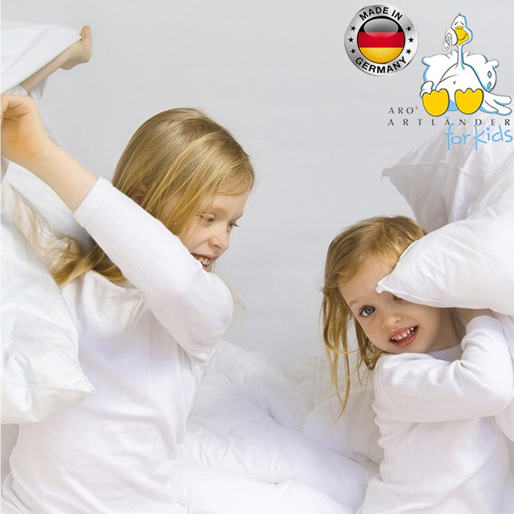 德國ARO Artländer|尊榮級幼兒羽絨被