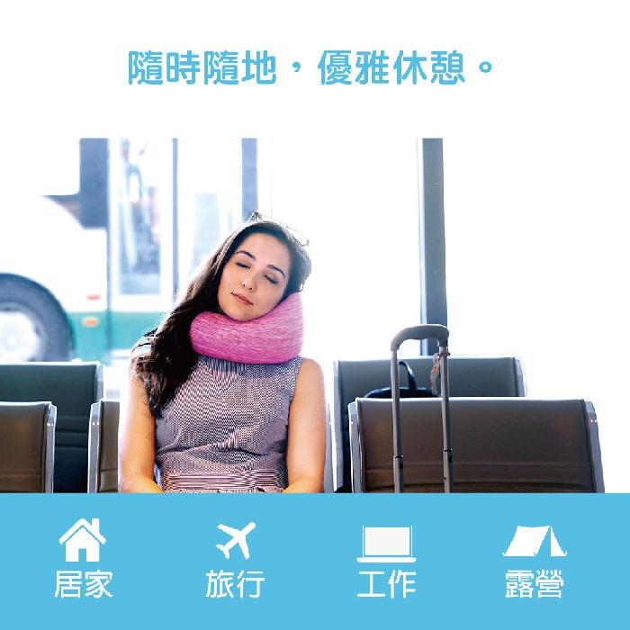 【UNO】 Rough 多功能頸枕 旅行午睡護頸U型枕 - 森林綠