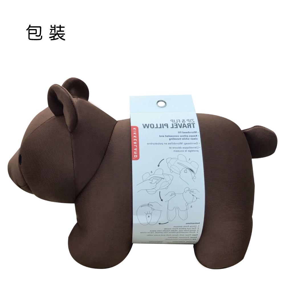 KIKKERLAND │ 小熊變形枕頭(咖啡色) 旅行靠枕