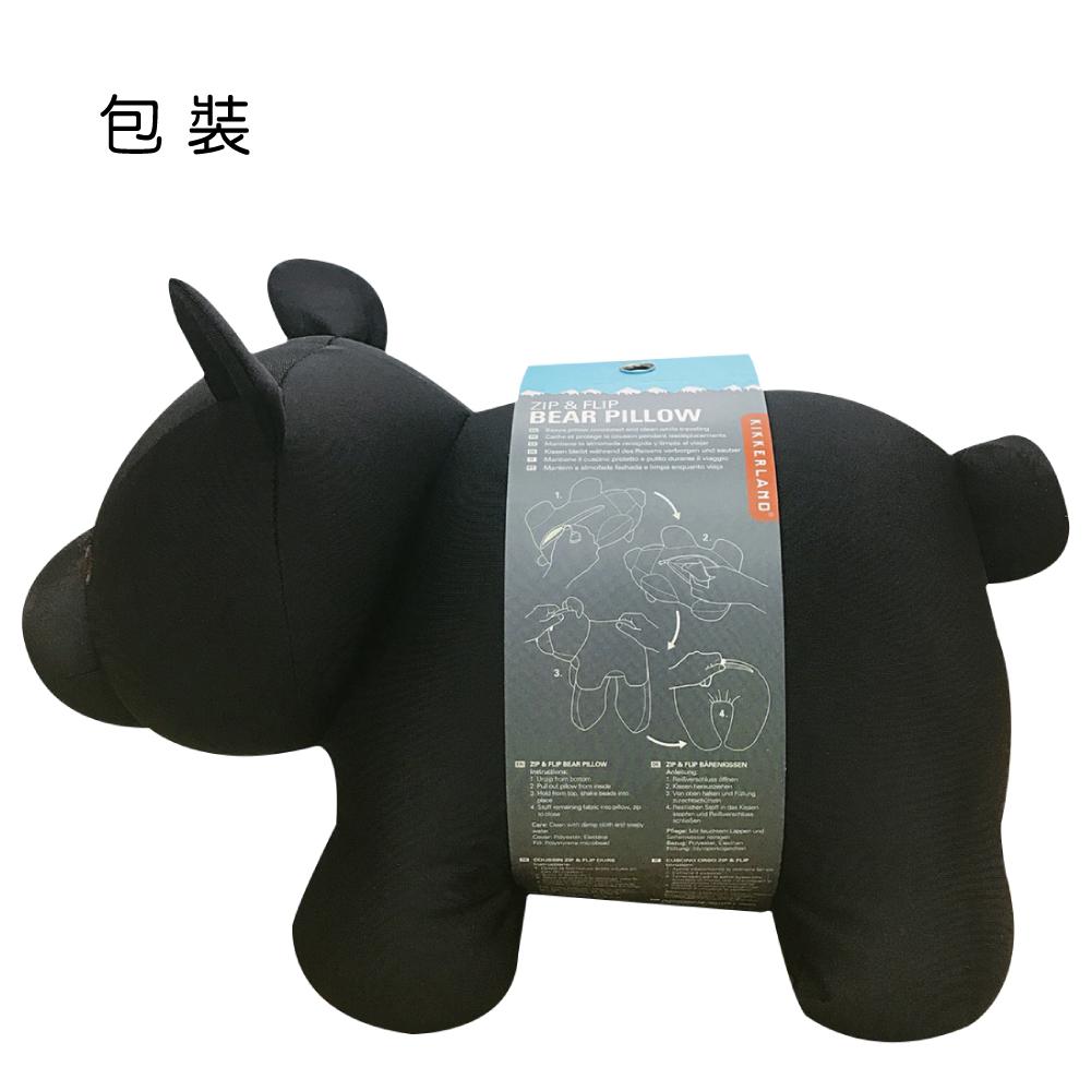 KIKKERLAND │ 小熊變形枕頭(黑色) 旅行靠枕