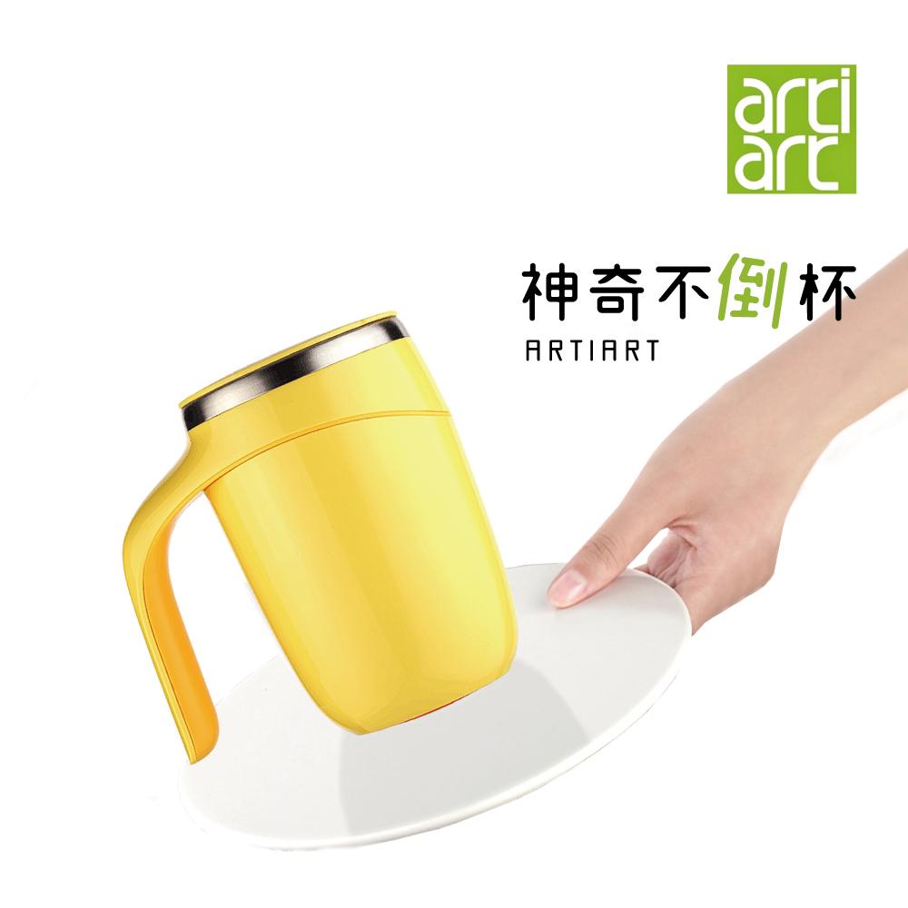 Artiart|第二代神奇不倒馬克杯-黃
