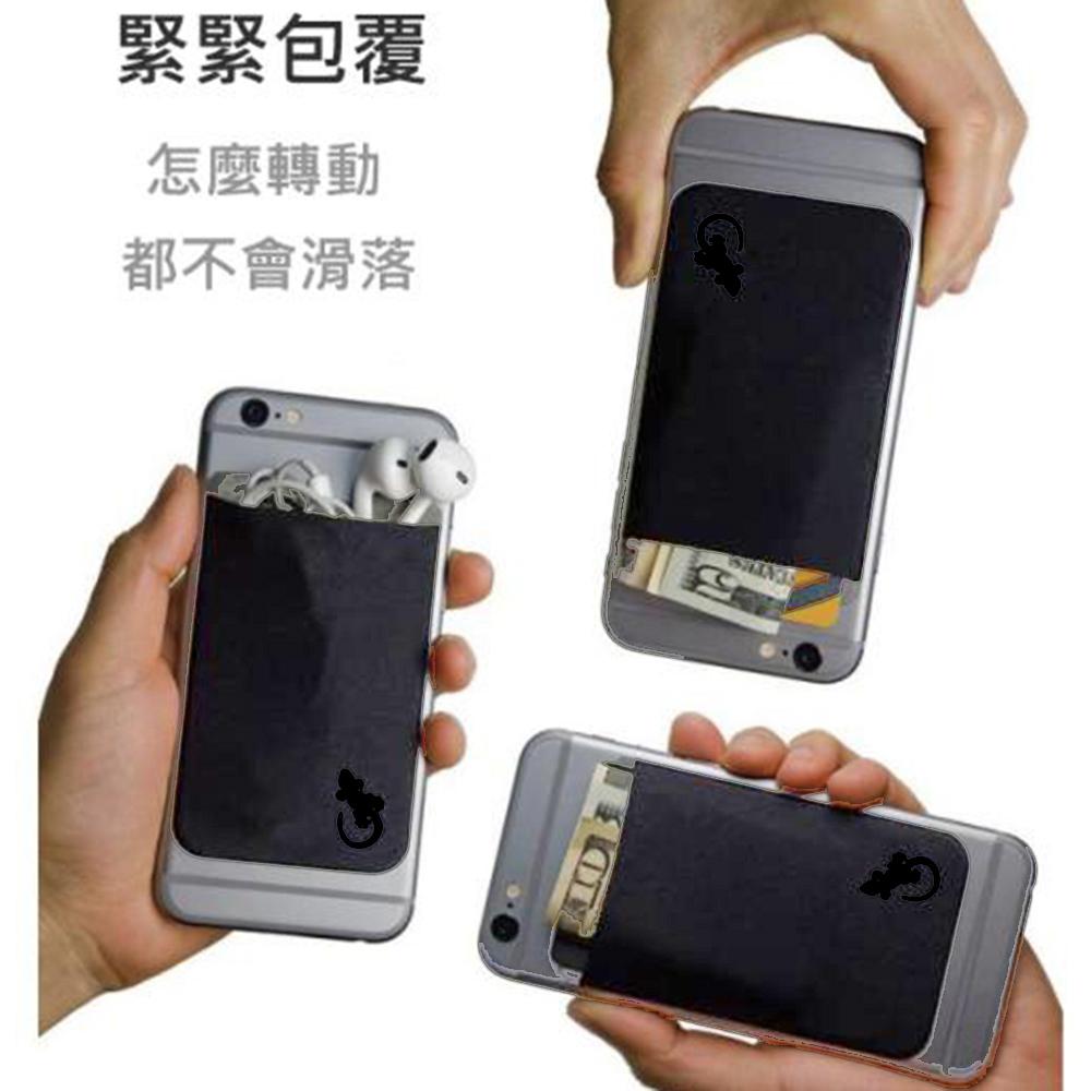 Gecko Travel Tech 防盜卡夾手機貼5件組-深灰