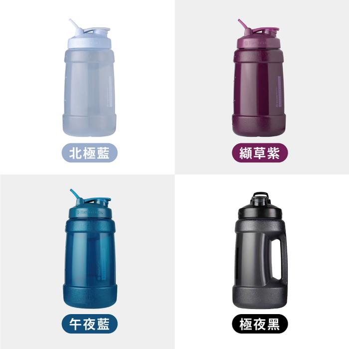 (複製)Blender Bottle|《Classic v2 28oz系列》全新經典搖搖杯(8色可選)