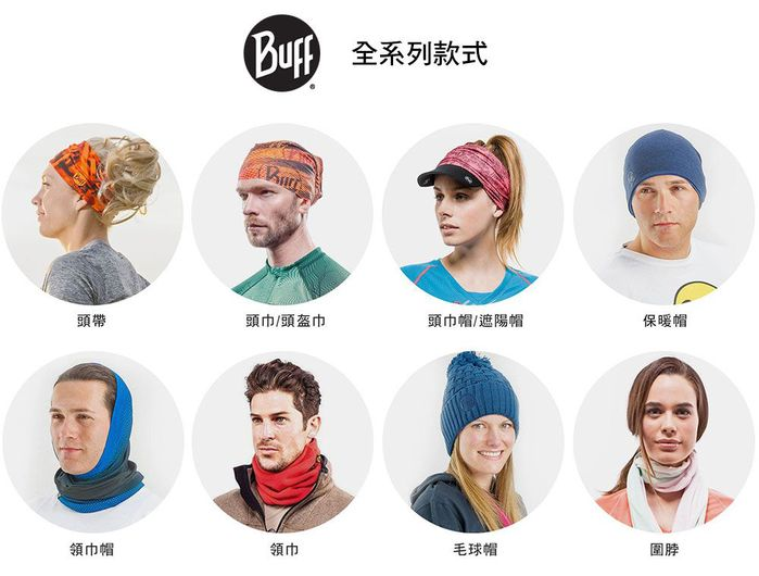 Buff|針織保暖毛球帽 漸層藍 MAWI STONEBLUE
