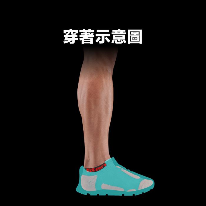 titan太肯|功能慢跑踝襪-4入(四色任選)