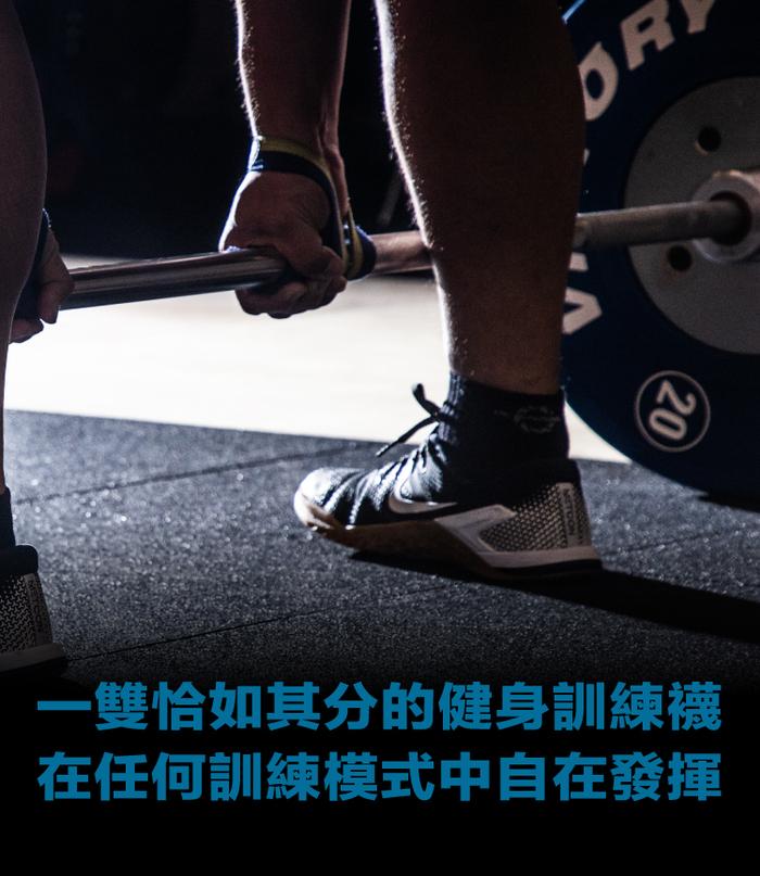 titan太肯|健身訓練襪-藍