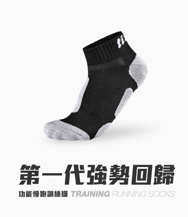 titan太肯| 功能慢跑訓練短襪-黑竹炭