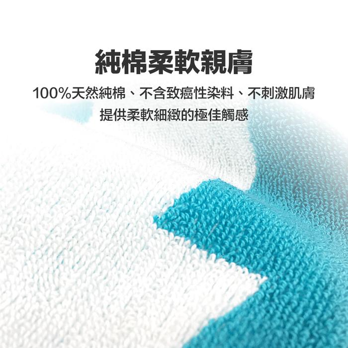 titan太肯| 運動毛巾_海藍(2入)