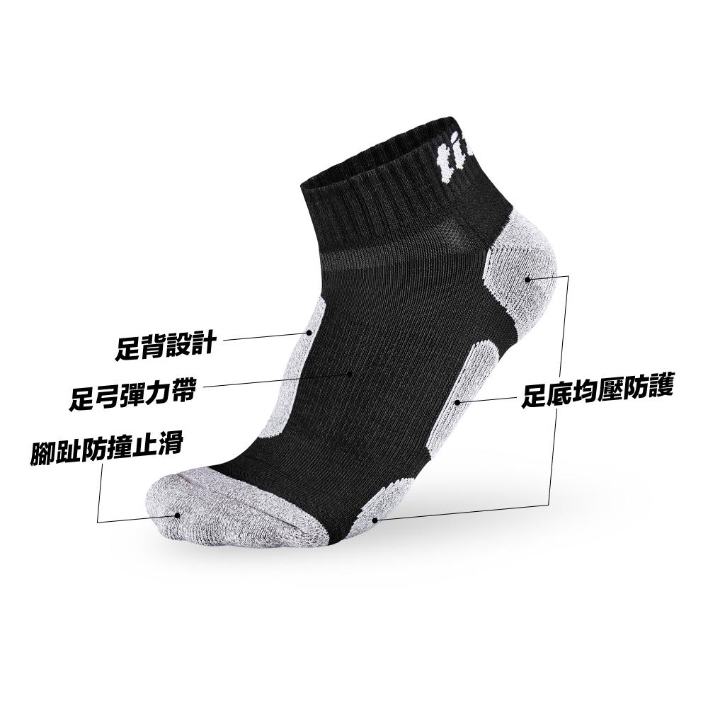 titan太肯| 功能慢跑訓練短襪-黑竹炭(3入)