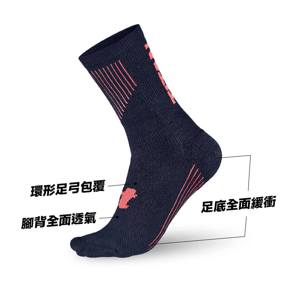 titan 太肯|舒壓生活中筒襪 深藍(4雙)