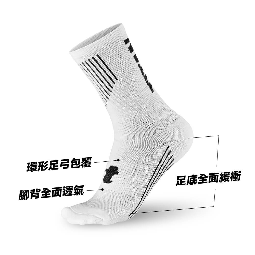 titan 太肯|舒壓生活中筒襪 白(4雙)