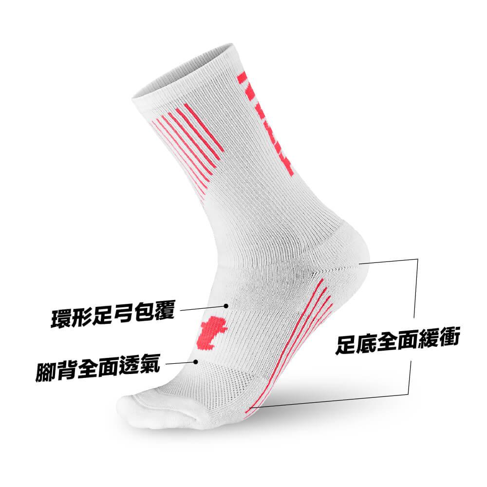 titan 太肯|舒壓生活中筒襪 白桃(4雙)