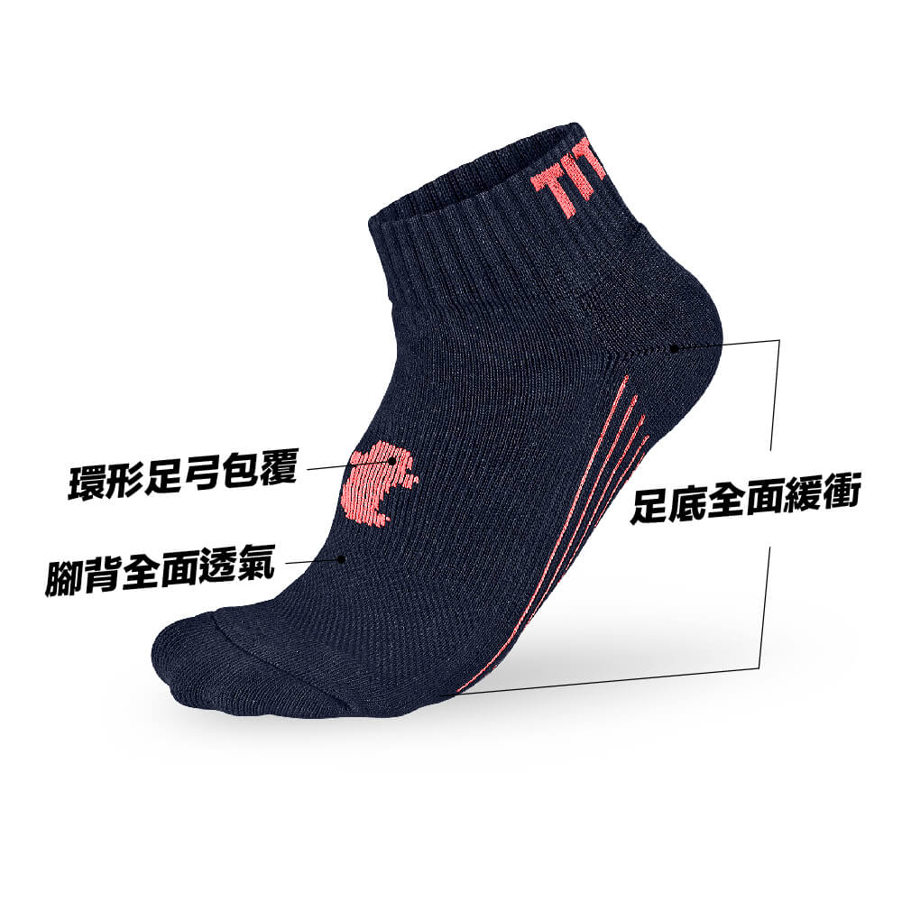 titan 太肯|舒壓生活短襪 深藍(4雙)