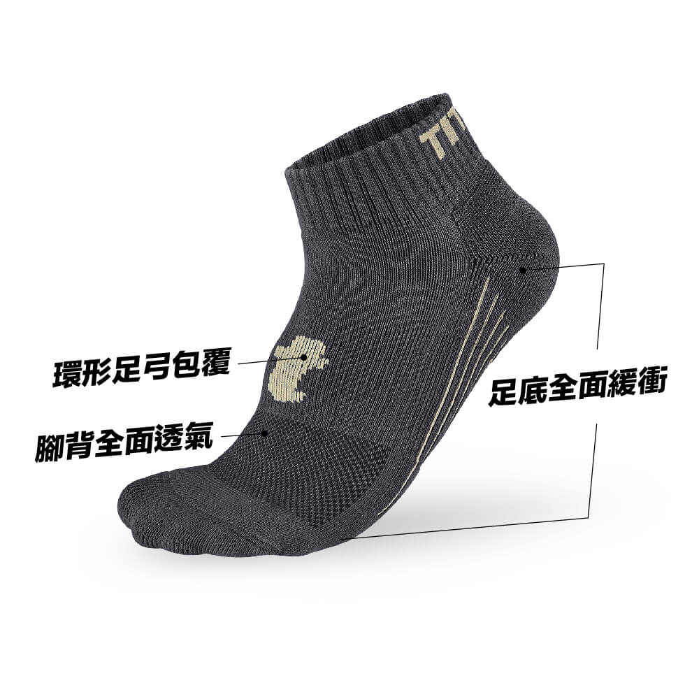 titan 太肯 舒壓生活短襪 深灰(4雙)