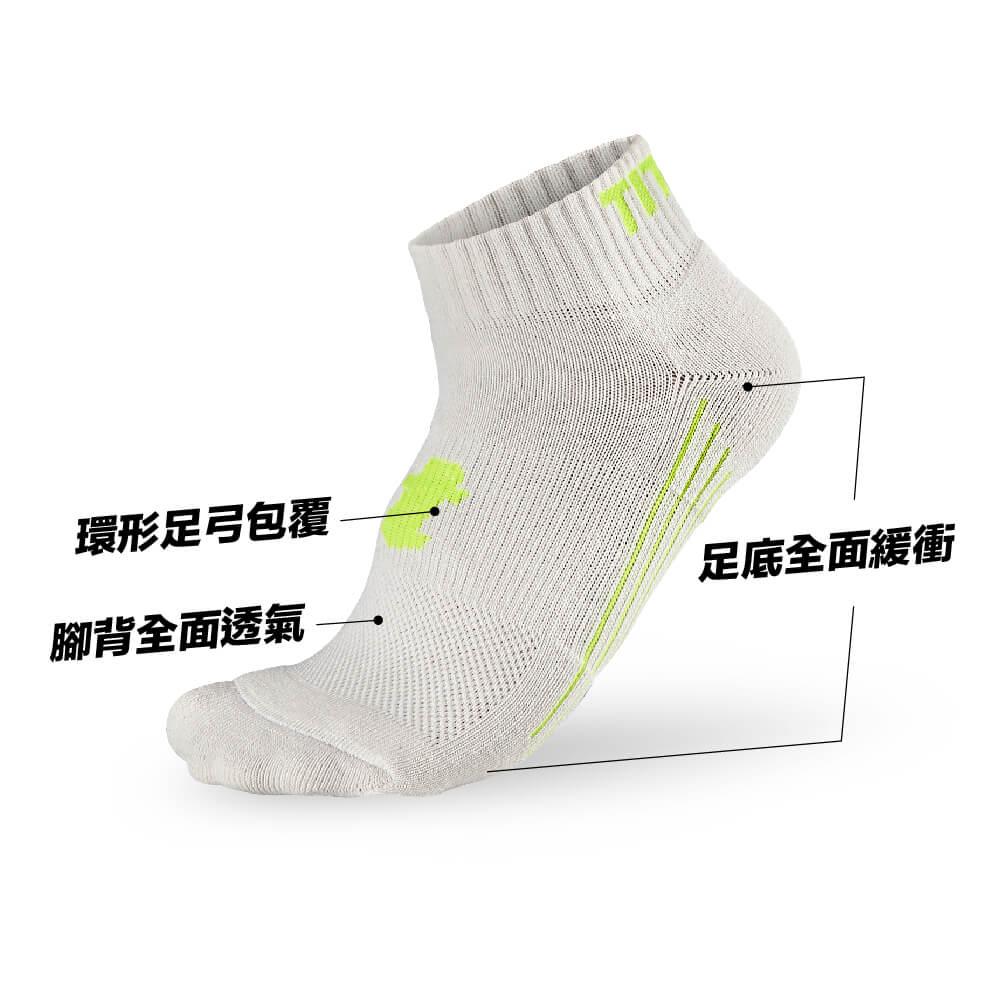 titan 太肯|舒壓生活短襪 亞麻(4雙)