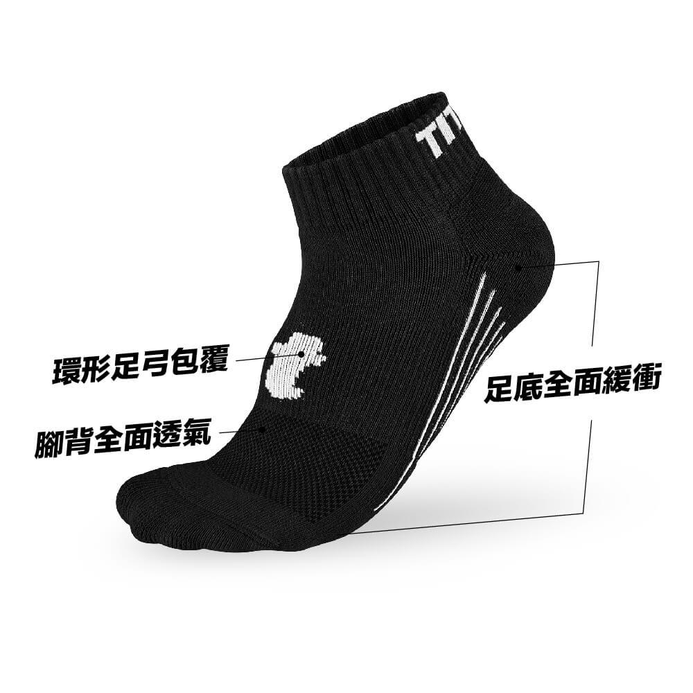 titan 太肯|舒壓生活短襪 黑(4雙)