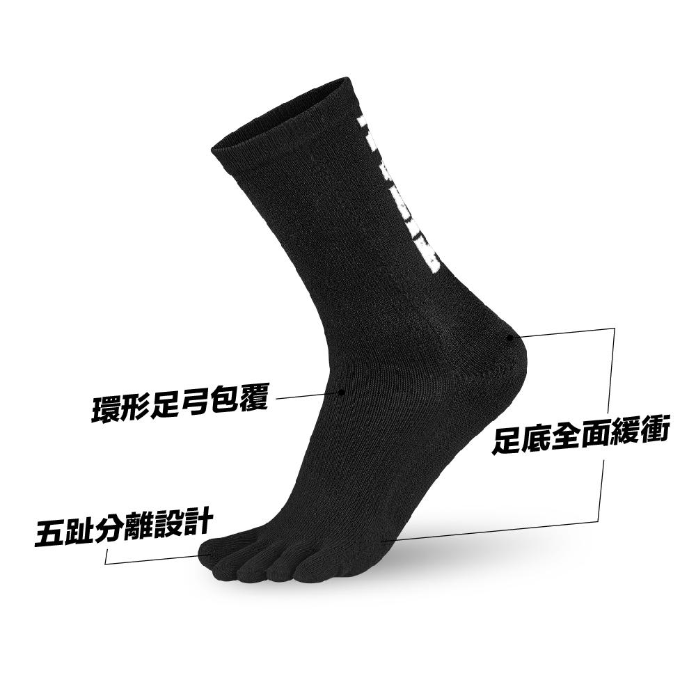titan 太肯|五趾舒壓生活中筒襪 黑(3雙)