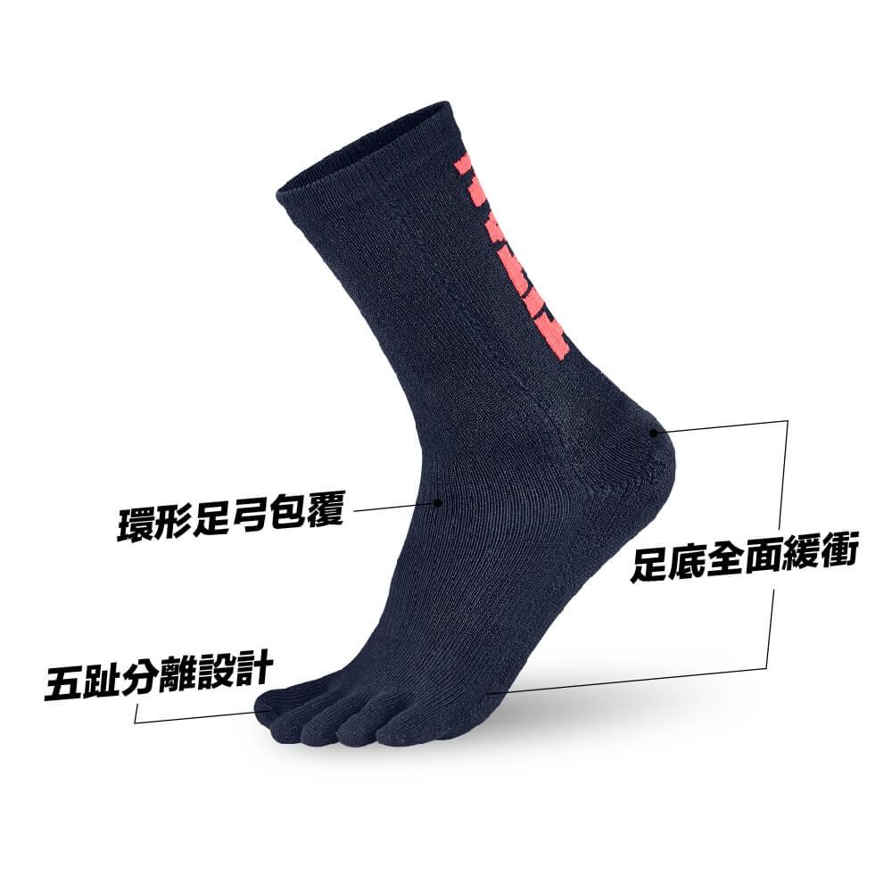 titan 太肯|五趾舒壓生活中筒襪 深藍(3雙)
